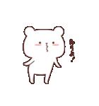 カップル用❤️~彼氏偏~by.しろいろくま(個別スタンプ:6)