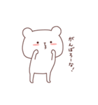 カップル用❤️~彼氏偏~by.しろいろくま(個別スタンプ:7)
