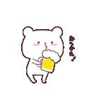 カップル用❤️~彼氏偏~by.しろいろくま(個別スタンプ:8)