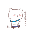 カップル用❤️~彼氏偏~by.しろいろくま(個別スタンプ:10)