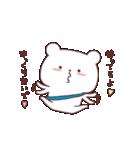 カップル用❤️~彼氏偏~by.しろいろくま(個別スタンプ:12)