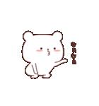 カップル用❤️~彼氏偏~by.しろいろくま(個別スタンプ:13)