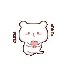 カップル用❤️~彼氏偏~by.しろいろくま(個別スタンプ:18)