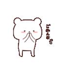 カップル用❤️~彼氏偏~by.しろいろくま(個別スタンプ:22)