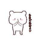 カップル用❤️~彼氏偏~by.しろいろくま(個別スタンプ:29)