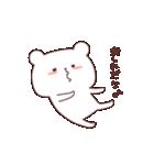 カップル用❤️~彼氏偏~by.しろいろくま(個別スタンプ:30)