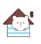 カップル用❤️~彼氏偏~by.しろいろくま(個別スタンプ:33)