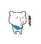 カップル用❤️~彼氏偏~by.しろいろくま(個別スタンプ:34)