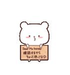 カップル用❤️~彼氏偏~by.しろいろくま(個別スタンプ:38)