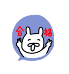 ながさきくん9(個別スタンプ:01)