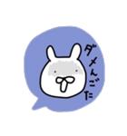 ながさきくん9(個別スタンプ:02)