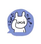 ながさきくん9(個別スタンプ:03)