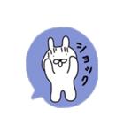 ながさきくん9(個別スタンプ:04)