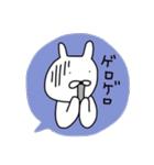 ながさきくん9(個別スタンプ:06)