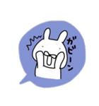 ながさきくん9(個別スタンプ:07)