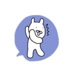 ながさきくん9(個別スタンプ:08)