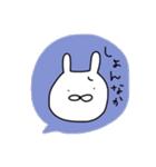 ながさきくん9(個別スタンプ:09)