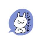 ながさきくん9(個別スタンプ:15)