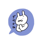 ながさきくん9(個別スタンプ:16)