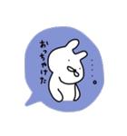 ながさきくん9(個別スタンプ:19)