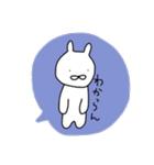 ながさきくん9(個別スタンプ:20)