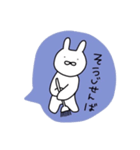 ながさきくん9(個別スタンプ:21)