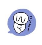 ながさきくん9(個別スタンプ:22)