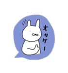 ながさきくん9(個別スタンプ:24)