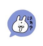 ながさきくん9(個別スタンプ:27)