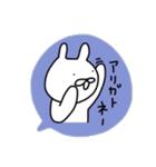 ながさきくん9(個別スタンプ:32)