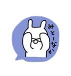 ながさきくん9(個別スタンプ:33)