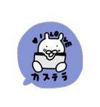 ながさきくん9(個別スタンプ:35)