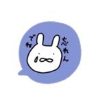 ながさきくん9(個別スタンプ:36)