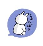 ながさきくん9(個別スタンプ:37)