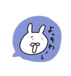 ながさきくん9(個別スタンプ:39)