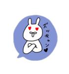 ながさきくん9(個別スタンプ:40)