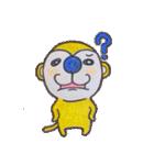 さるmon~気持ち編~(個別スタンプ:02)