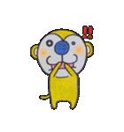 さるmon~気持ち編~(個別スタンプ:03)
