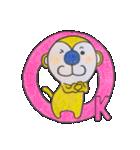 さるmon~気持ち編~(個別スタンプ:06)