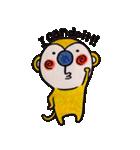 さるmon~気持ち編~(個別スタンプ:28)