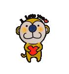 さるmon~気持ち編~(個別スタンプ:36)