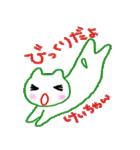 名前スタンプ けいちゃん(個別スタンプ:02)
