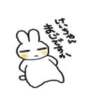 名前スタンプ けいちゃん(個別スタンプ:04)