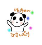 名前スタンプ けいちゃん(個別スタンプ:05)