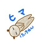 名前スタンプ けいちゃん(個別スタンプ:09)
