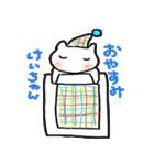 名前スタンプ けいちゃん(個別スタンプ:14)