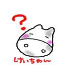 名前スタンプ けいちゃん(個別スタンプ:16)