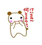 名前スタンプ けいちゃん(個別スタンプ:21)