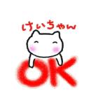 名前スタンプ けいちゃん(個別スタンプ:25)
