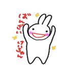 名前スタンプ けいちゃん(個別スタンプ:29)